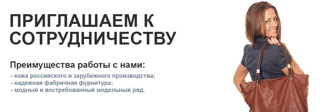 Сумочки СоВА